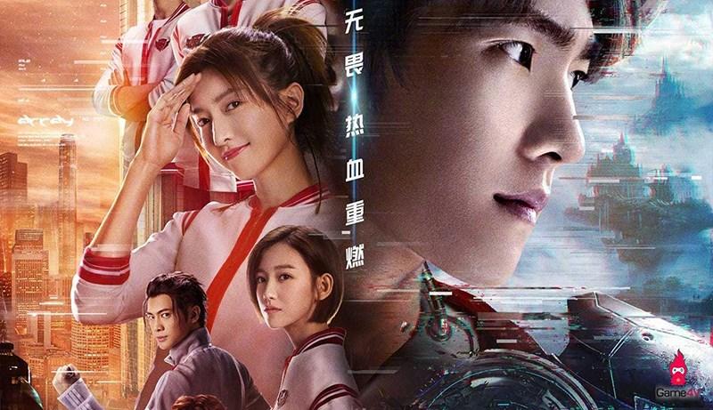 Poster phim Toàn chức cao thủ