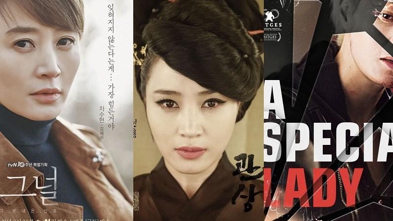 Top 11 phim của Kim Hye Soo