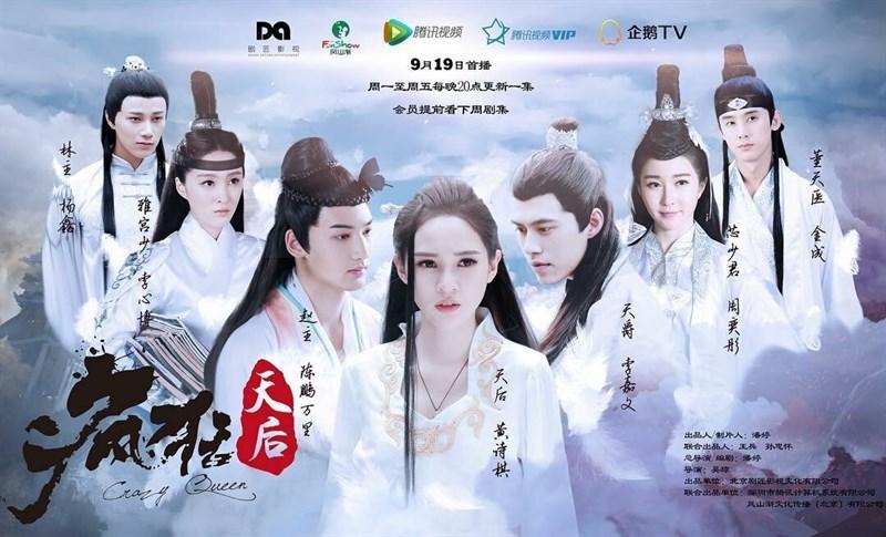 Poster Thiên Hậu Điên Cuồng