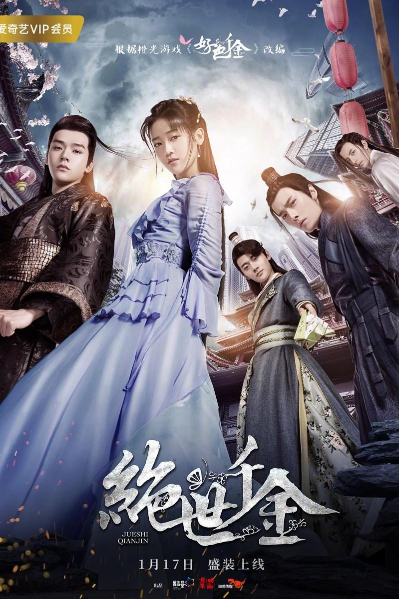 Poster Thiên Kim Háo Sắc