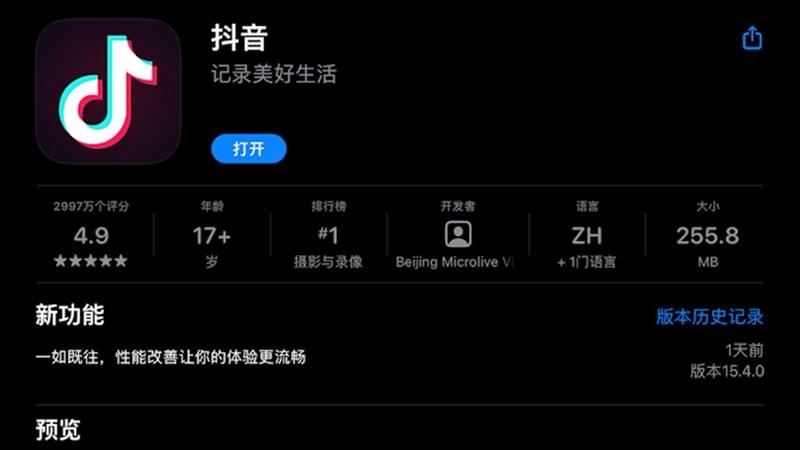 Tìm từ khóa Douyin trong Apple Store để tải Tiktok Trung Quốc về máy