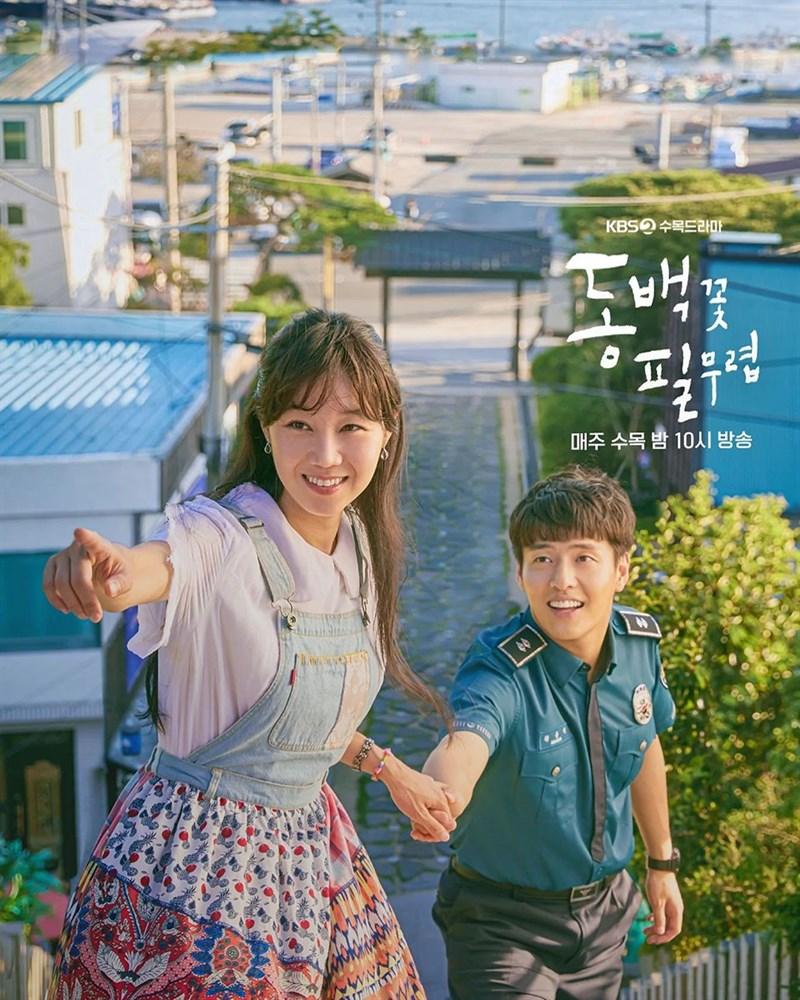 Khi Hoa Trà Nở  phim Hàn Quốc hay nhất về tình yêu