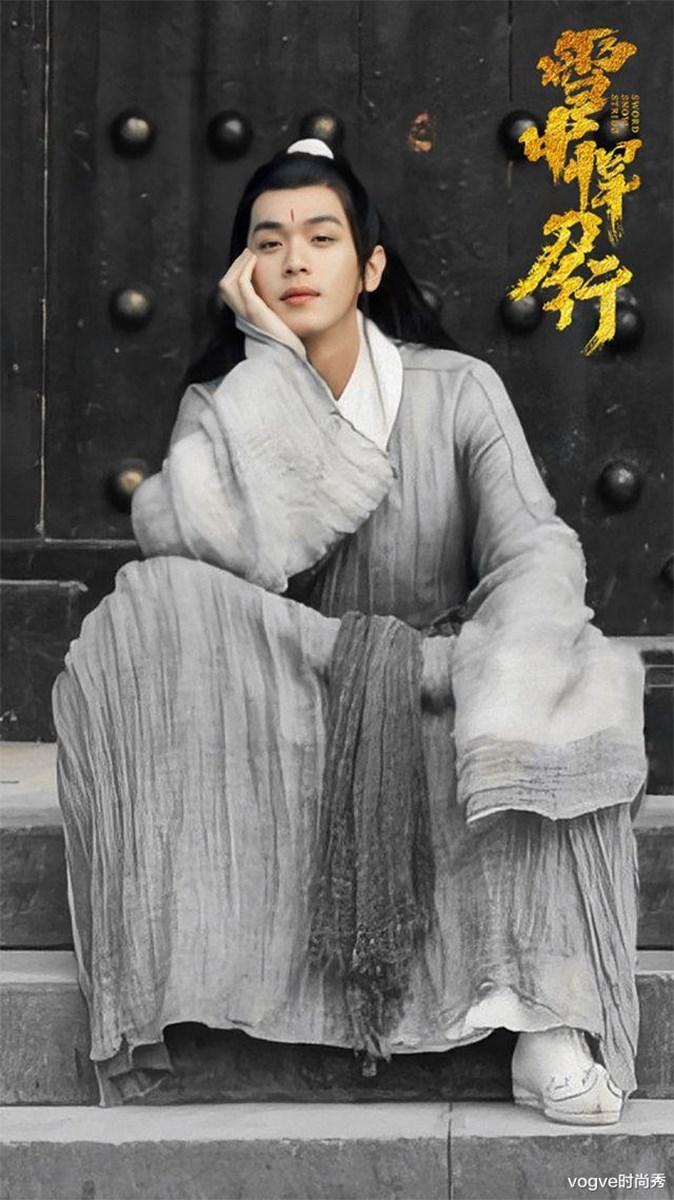 Trương Nhược Quân trong vai Từ Phượng Niên