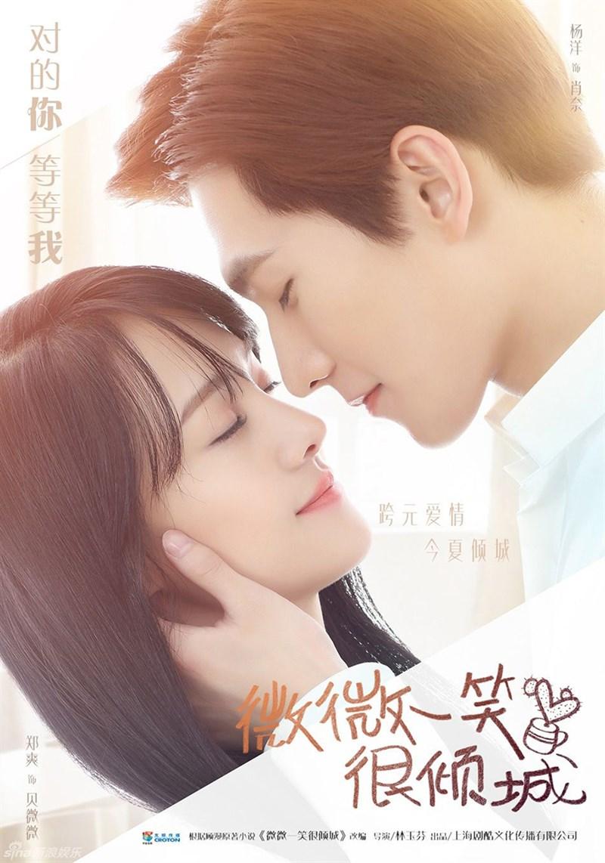 Poster phim Yêu em từ cái nhìn đầu tiên