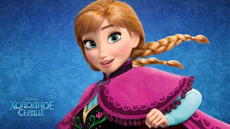 Công chúa Anna