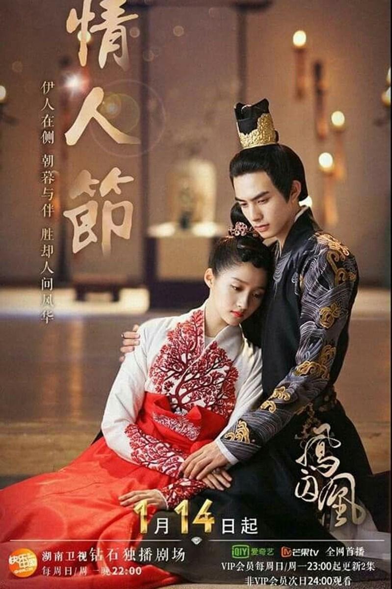 Poster Phượng Tù Hoàng