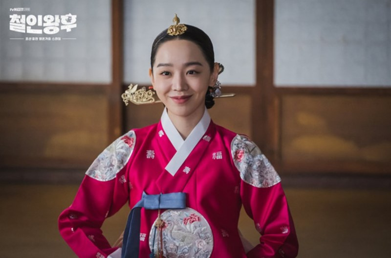 Hoàng hậu Kim So Yong