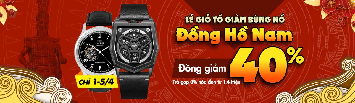 dong ho