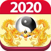 Lịch Vạn Niên 2020 - Xem lịch âm, tử vi nhanh chóng