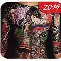 Ghép hình xăm vào ảnh: Tạo Tattoo trên ảnh