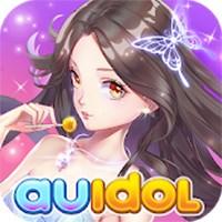 Au iDol SohaGame - Thần tượng âm nhạc Audition