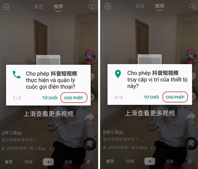 Bước 1: Mở ứng dụng TikTok Trung Quốc và cấp phép cho ứng dụng truy cập thiết bị