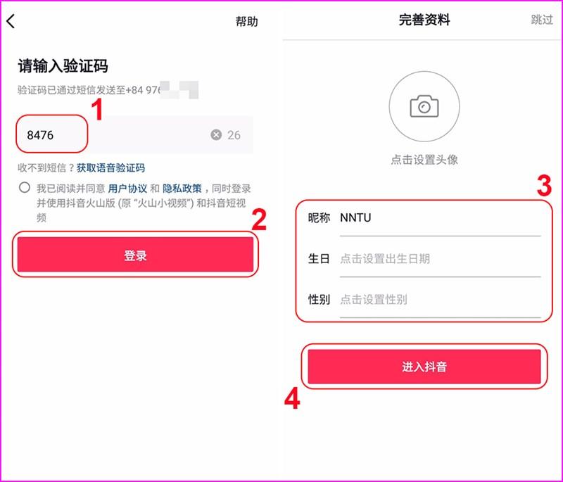 Bước 3: Nhập mã xác nhậnđược gửi về điện thoại bạn và nhập thông tin của bạn