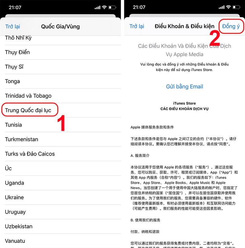 Bước 3: Tìm và chọn quốc gia khu vực là Trung Quốc đại lục > Đồng ý