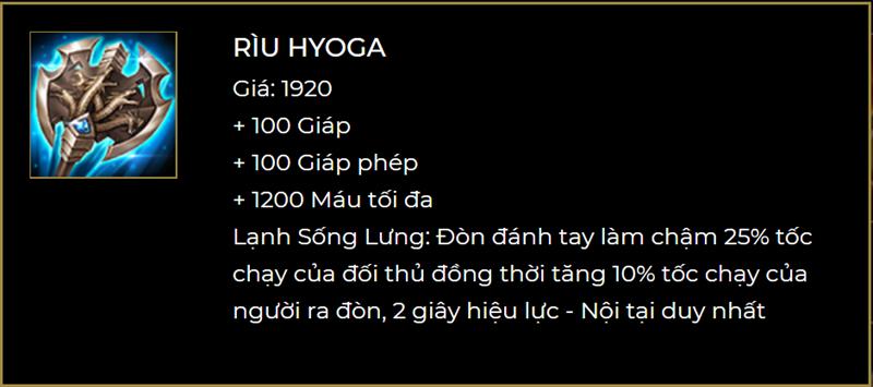 Rìu Hyoga