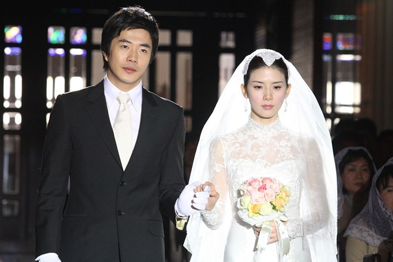 Mong Em Hạnh Phúc (More Than Blue) (2009)