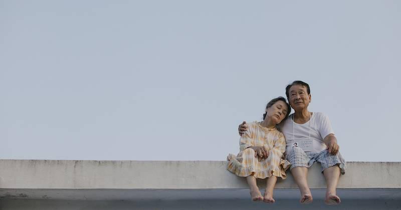 Điều Ba Mẹ Không Kể (Romang) (2019)