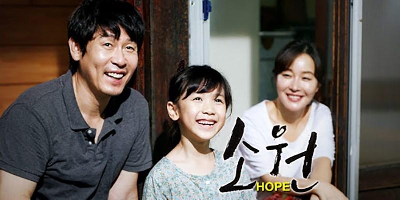 Hy Vọng (Hope) (2013)