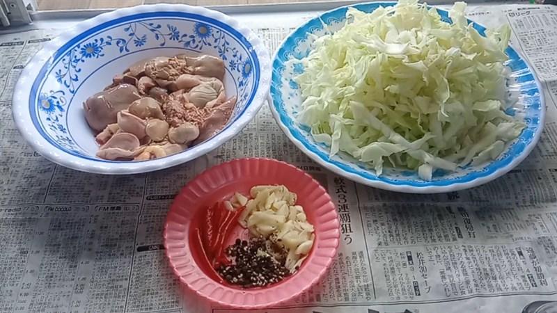 Nguyên liệu món ăn 3 cách làm lòng gà xào hoa thiên lý, măng chua và bắp cải