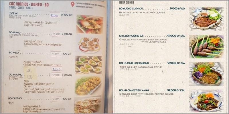 Thực đơn tại Nhà hàng Mộc Quán