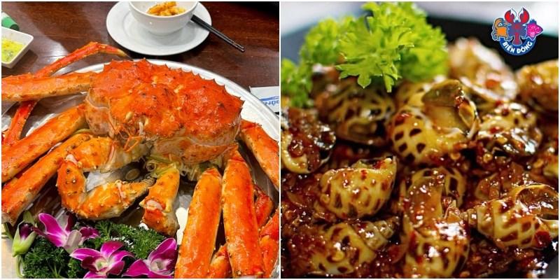 Nhà hàng Hải Sản Biển Đông sử dụng hải sản tươi ngon