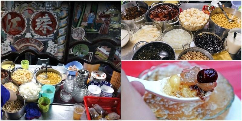Quán chè Cột Điện - Chè ma - Chè âm phủ