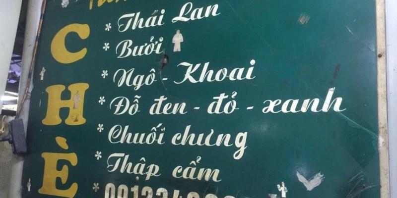 Quán Chè Thái Lan Tâm Hương