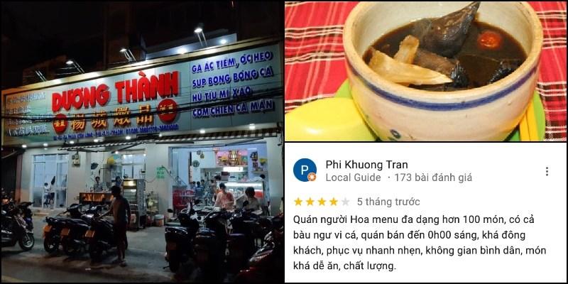 Quán ăn Dương Thành