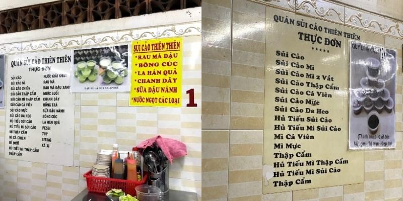 menu Quán Sủi Cảo Thiên Thiên