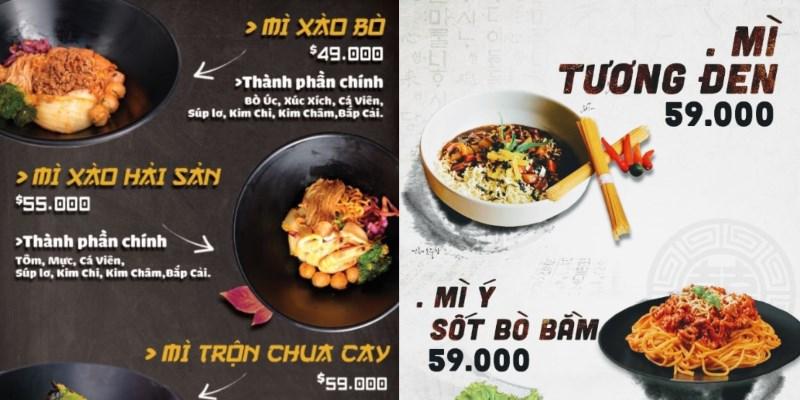 Quán Mì cay (LẨU) June Noodle House