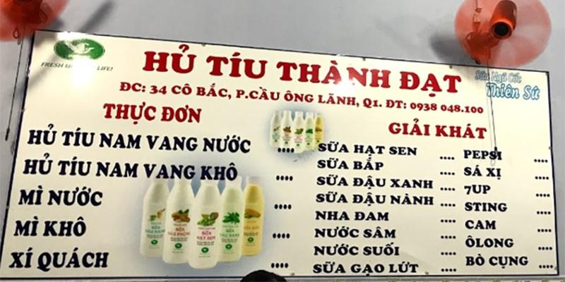 Quán Hủ Tiếu Nam Vang Thành Đạt
