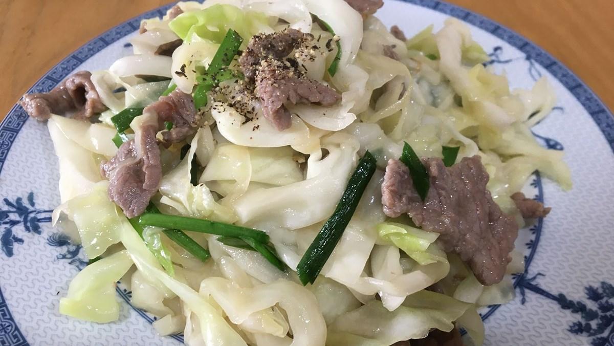 Bắp cải xào thịt bò