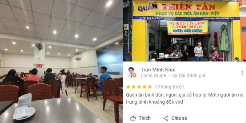 Quán Thiên Tân