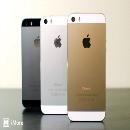 Bán iphone 5s_32gb màu gort xách tay giá tốt