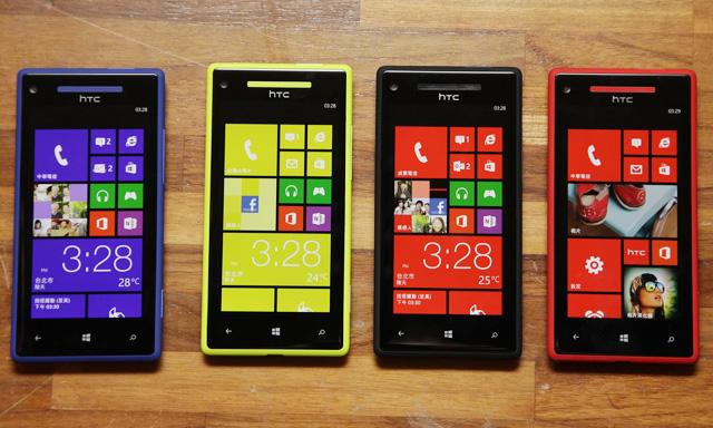 HTC 8X một thời nổi đình nổi đám trong làng công nghệ