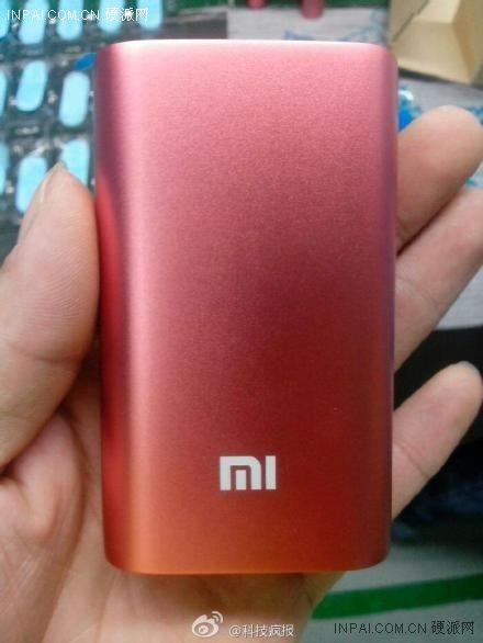 Sạc pin di động Xiaomi