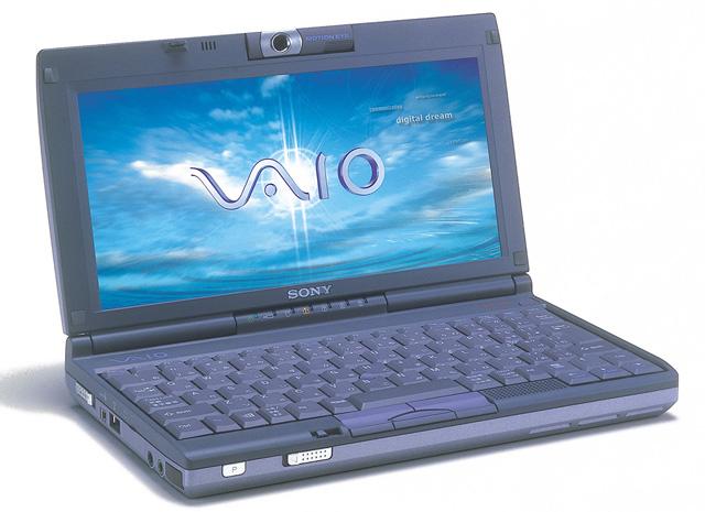 VAIO C1 PictureBook