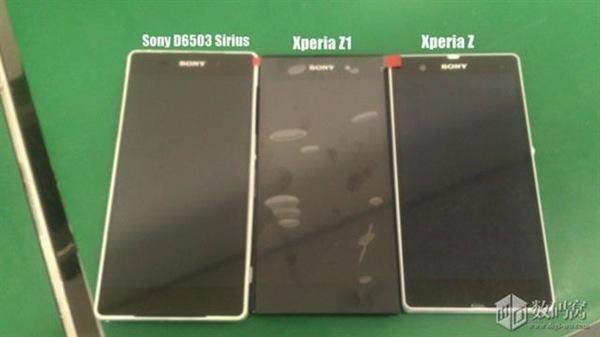 Phiên bản Sony Xperia Z2 thường có viền khá dày
