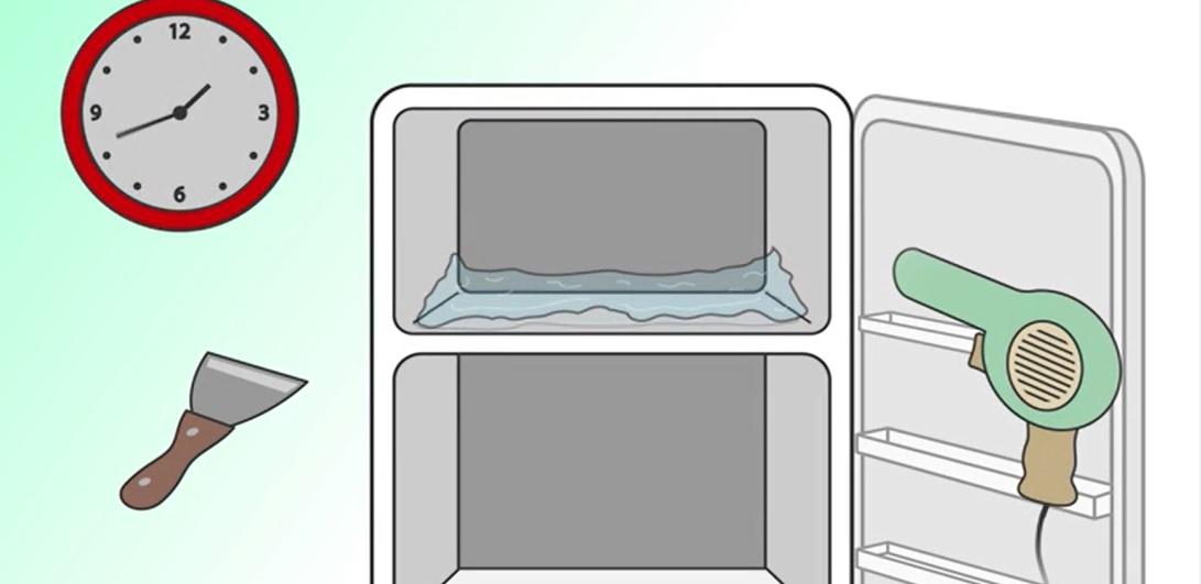 Rã đông tủ lạnh