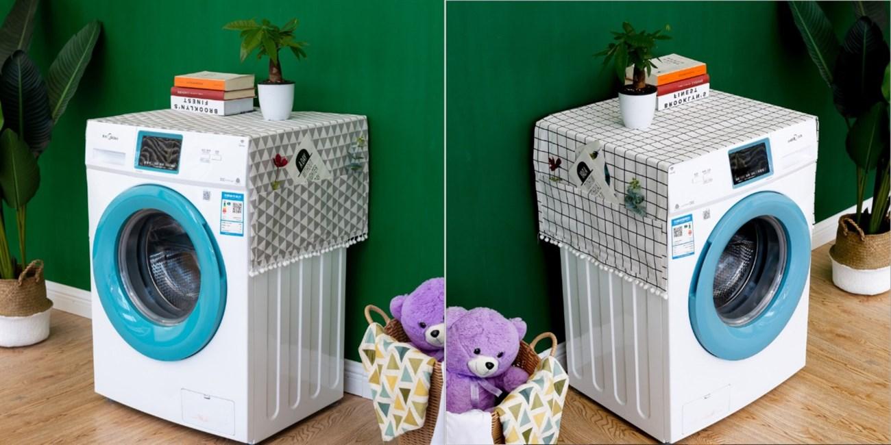 Biến máy giặt trở thành một vật dụng trang trí