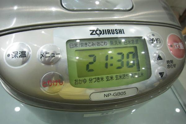 Cài đặt hẹn giờ nấu sẽ dễ dàng quản lý thời gian