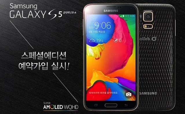 Galaxy S5 màn hình 2K đã về Việt Nam với giá rẻ bất ngờ