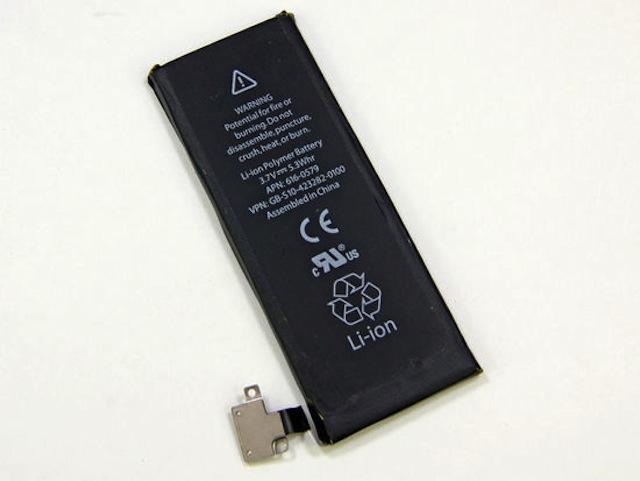Đổi pin miễn phí cho iPhone 5 cũng được áp dụng ở Việt Nam