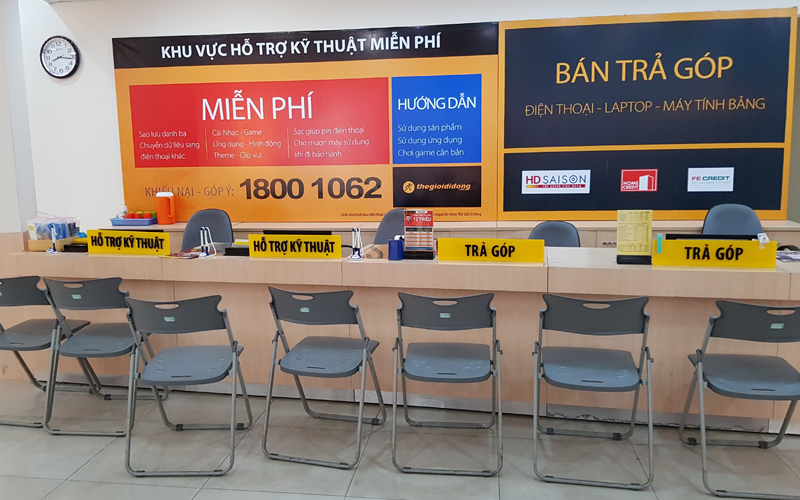 12 Nguyễn Trãi, Phường 03, Quận 05, TP.HCM