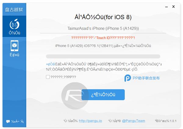 Hướng dẫn Jailbreak iOS 8/8.1 bằng công cụ Pangu