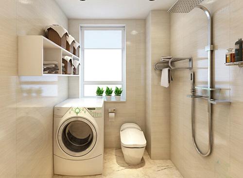 để máy giặt ở nơi ẩm ướt hoặc nắng trực tiếp