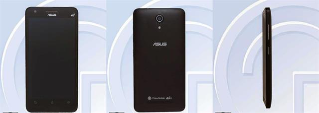 Hình ảnh được cho là của Asus X002