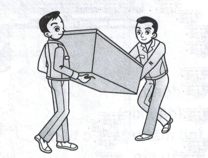 Nếu muốn di chuyển tủ lạnh nên dùng sức ít nhất của 2 người