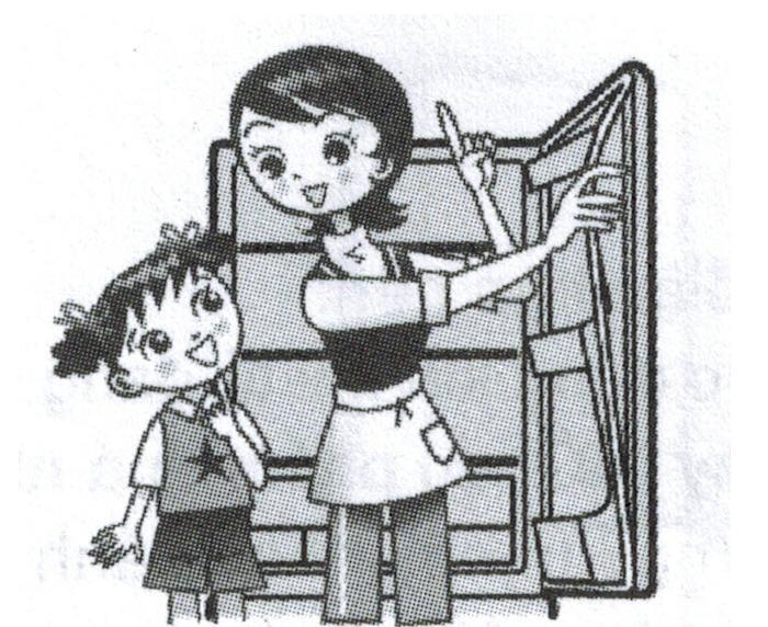 Tháo rời đệm cửa tủ ra khi muốn hủy bỏ tủ lạnh