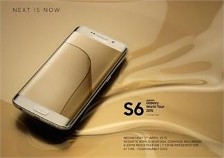 [Trực tiếp] Sự kiện Samsung giới thiệu Galaxy S6/S6 Edge tại thị trường Đông Nam Á